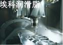 机床主轴的润滑应用与方案